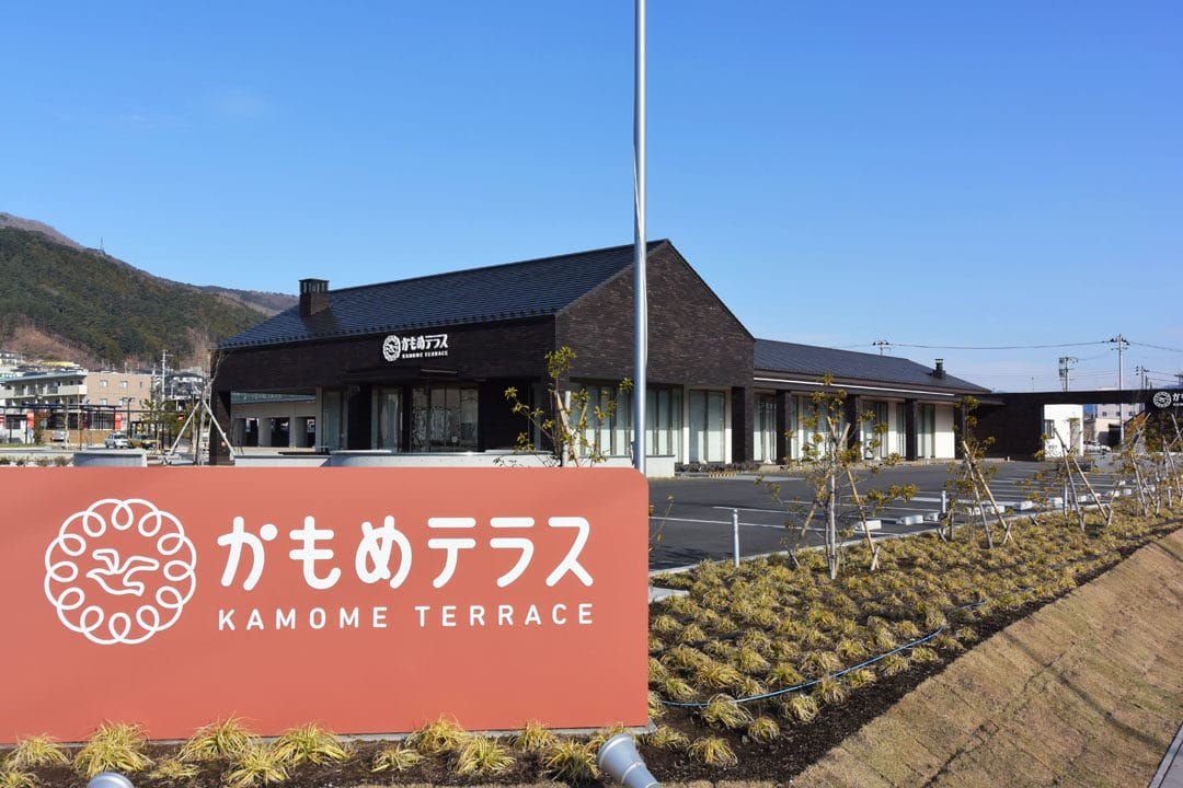 Kamome Terrace in Ofunato