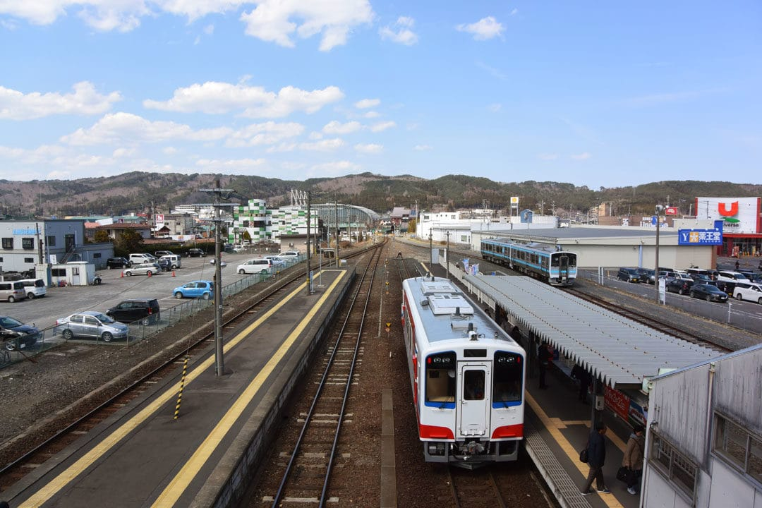 View from Kuji Station