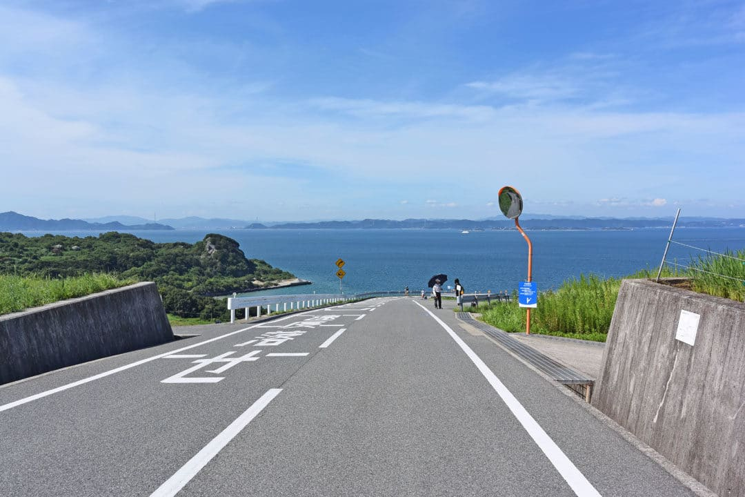 Road to Teshima Art Museum