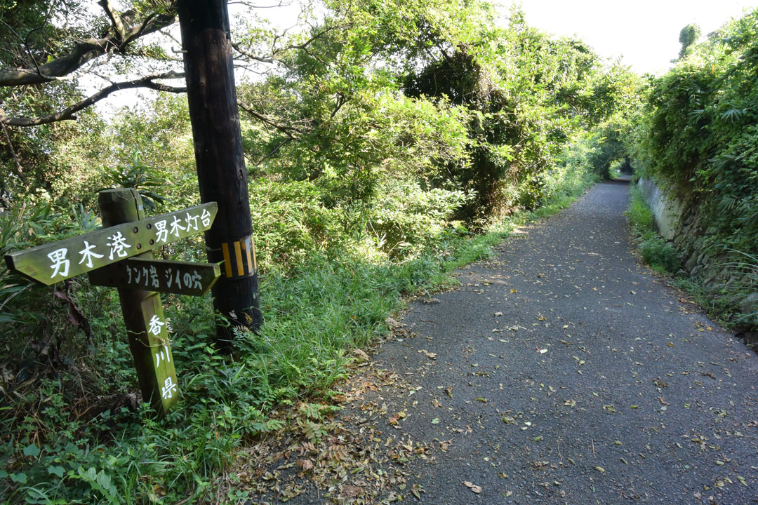 Trail to Ogijima Lighthouse