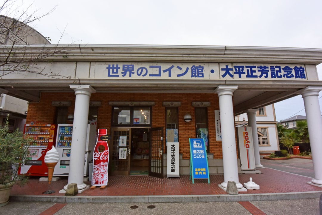 World Coin Museum